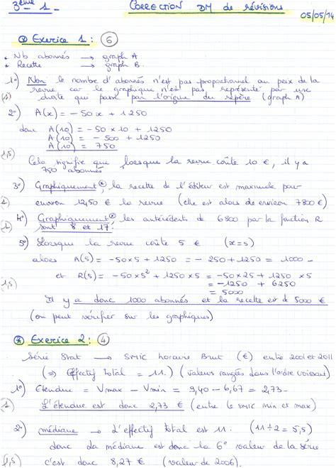 3 232 me page 2 pythal 232 s