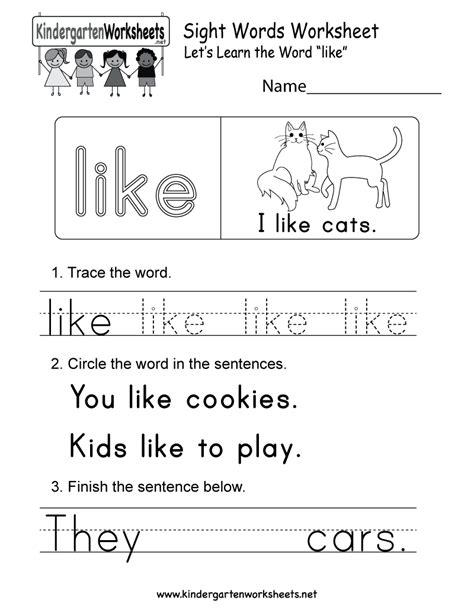 Sight Word (like) Worksheet  Free Kindergarten English Worksheet For Kids