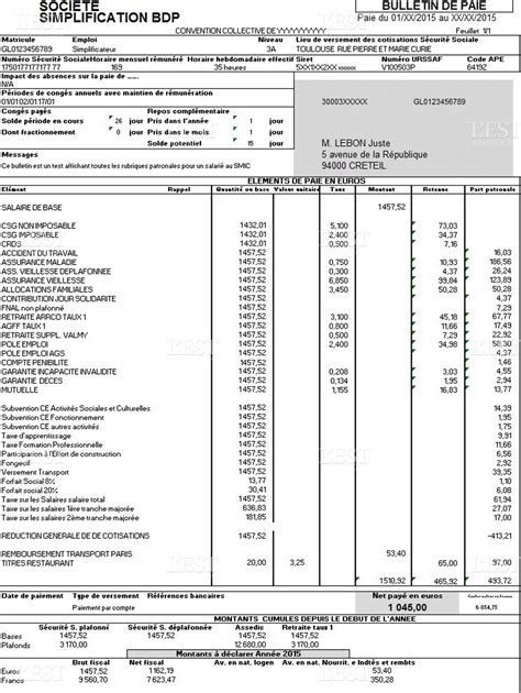 monde d 233 couvrez la nouvelle fiche de paie plus courte plus