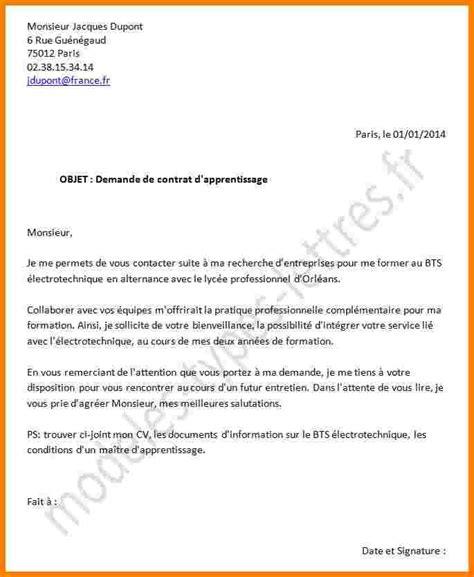 7 lettre de motivation cadre lettre officielle