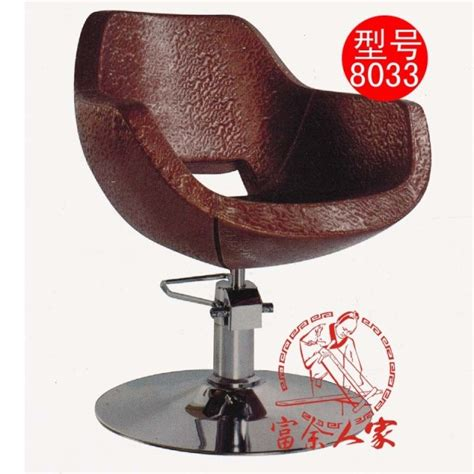 get cheap salon chairs for sale aliexpress alibaba
