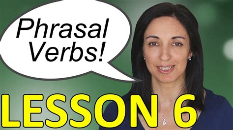 Phrasal Verbs In Daily English Conversations  Lesson 6 Youtube