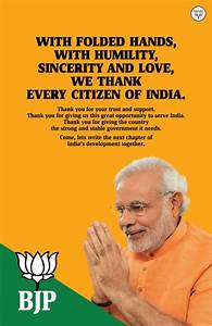 Thank You India Poster By BJP - 452921 - Oneindia Gallery