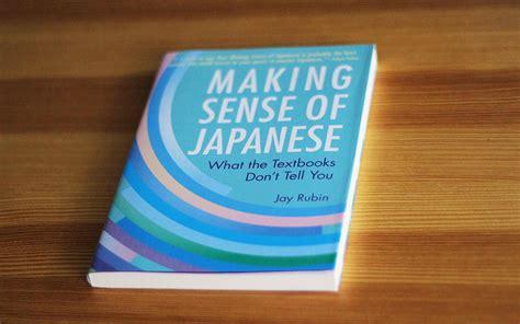 Making Sense Of Japanese  The Tofugu Review