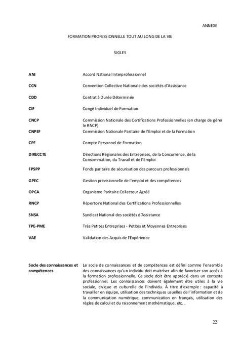 convention collective nationale et accord de branche ccmr