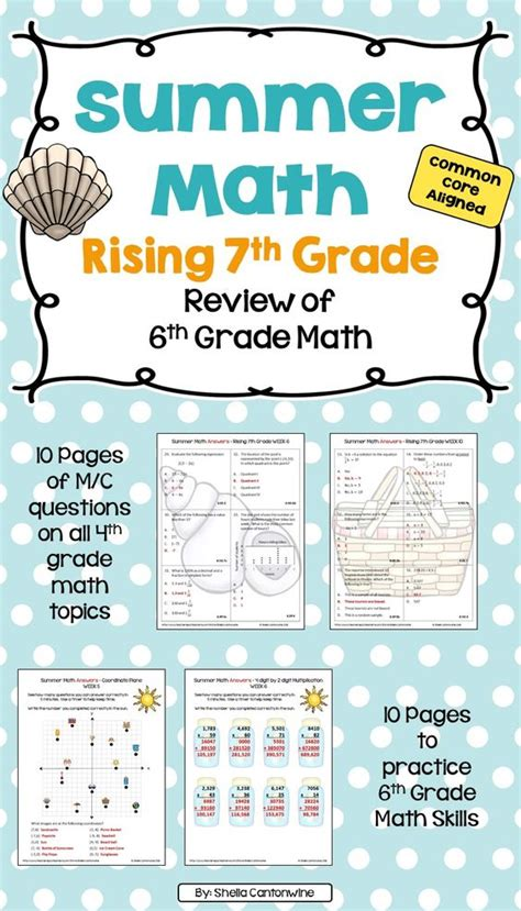 Summer Math Worksheets For 9th Grade  Summer Math Puzzles For Your In Ing 5th 6th And 7th Grade