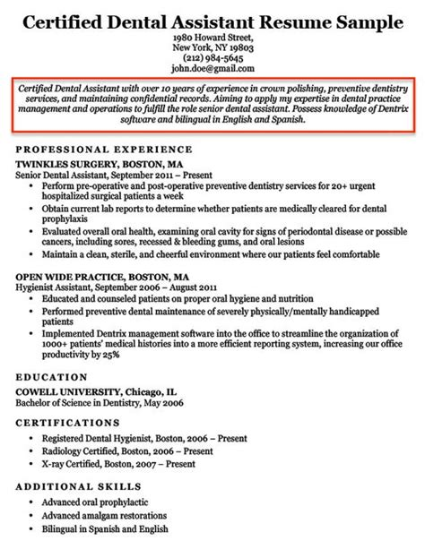 Resume Objective Examples For Students And Professionals  Rc. Best Resume Service Reviews. Experienced Nursing Resume. Coo Resume Templates. Careerbuilder Resume Builder. Reference Resume Sample. Resume And Motivation. Sample Resume For Data Entry Operator. Accounts Receivable Resume Samples