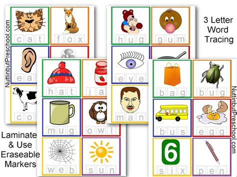 3 Letter Word Tracing  Prewriting Skills  Free Printable Worksheet  Nuttin' But Preschool