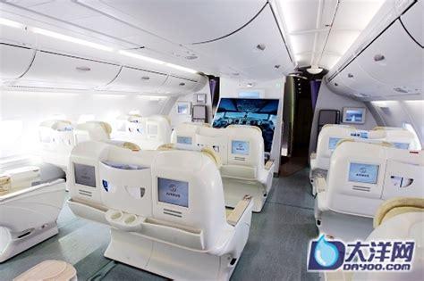 l int 233 rieur de l airbus a380 china org cn