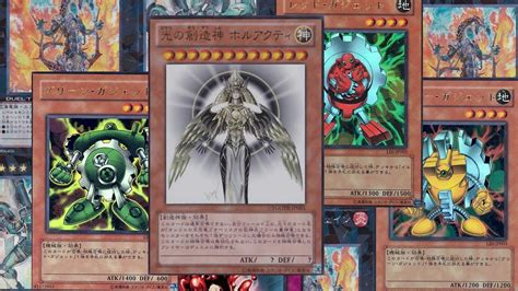 yu gi oh dueling network duel 7 the creator god of