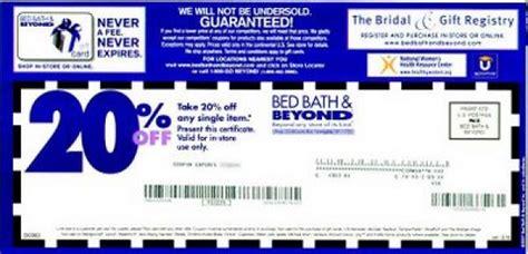 bed bath and beyond coupon printable gameshacksfree