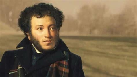 How Russian Poet Alexander Pushkin Can Help Explain