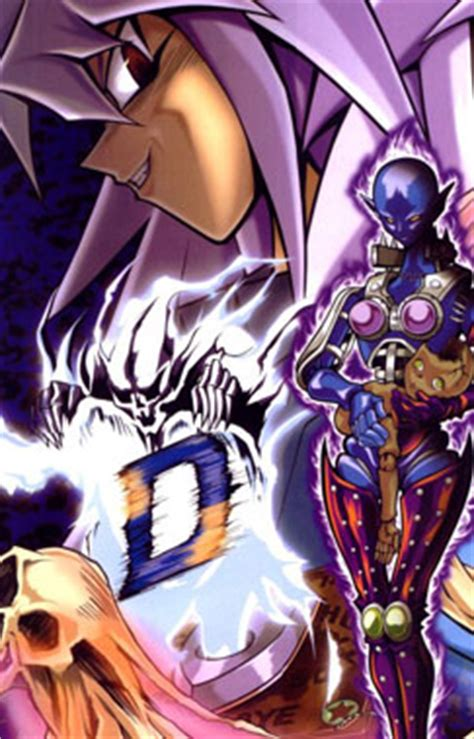 kokoro no naka character info bakura and mou hitori no
