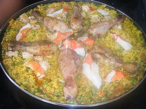 paella au poulet aux l 233 gumes et fruits de mer 192 d 233 couvrir