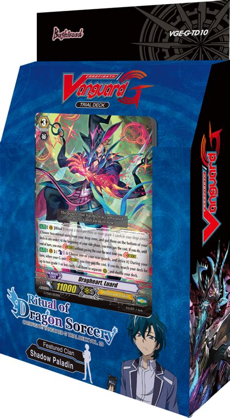 g trial deck 10 ritual of sorcery cardfight