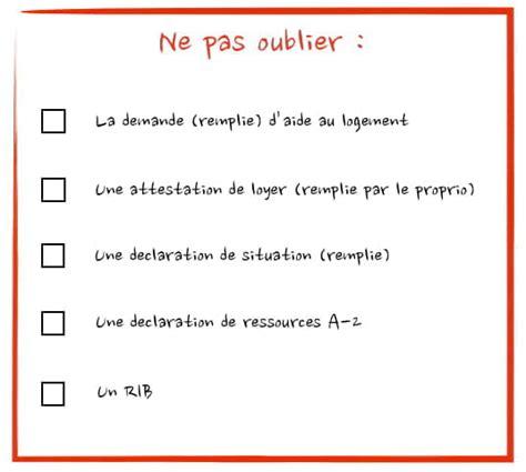 187 toucher les apl tout savoir pour remplir dossier 233 tudiant sans erreur