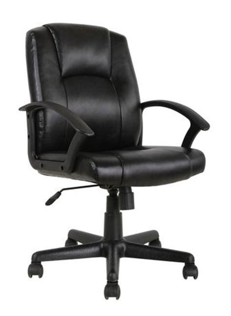 mainstays midback chair walmart canada