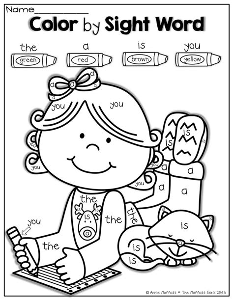 Color By Sight Word! That's Really Nice Idea For The Kids  December And Christmas Activities
