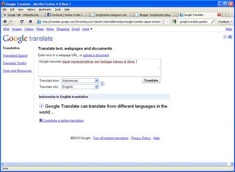 translate himaster labs