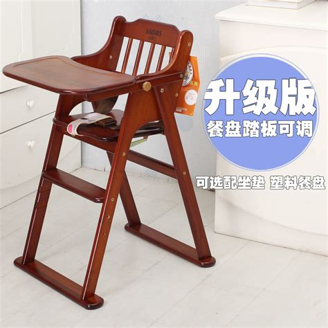 5 best wooden high chair 28 images safety 1st timba