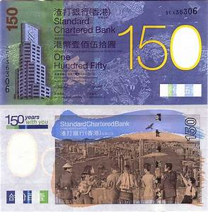 Standard Chartered Bank 150 HKD Commemorative Note | Coin Talk
