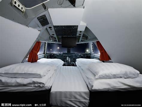 Mickey Mouse Bathroom Sets by 飞机上的卧铺摄影图 交通工具 现代科技 摄影图库 昵图网nipic Com