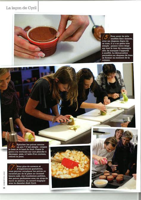 cours de cuisine avec cyril lignac de conception de maison