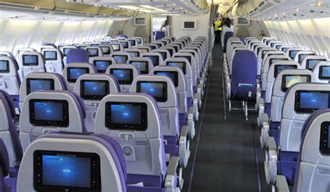 www crash aerien aero nouveau nom de corsairfly