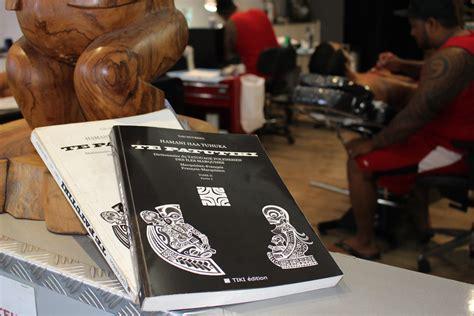 le tome ii du dictionnaire du tatouage des 238 les marquises