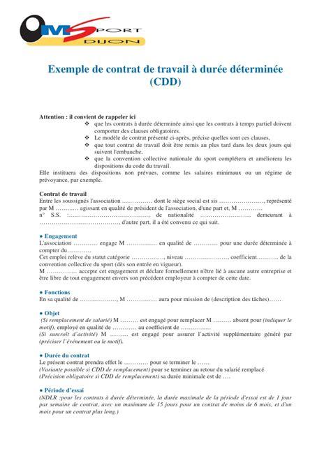 modele contrat de travail maroc gratuit document