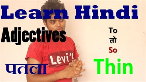 Learn Hindi Grammar  Learn Hindi Adjectives  Thin  Indian Beauty  Pinterest Learning