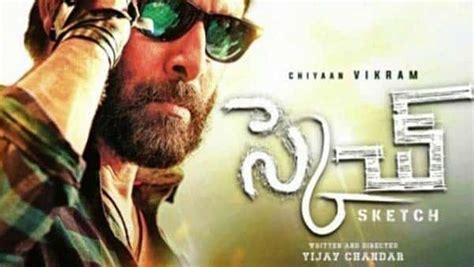 Tamil Movies Releasing January 2018