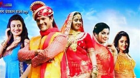 Khesari Lal Yadav Will Romance Four Heroines In Balam Ji