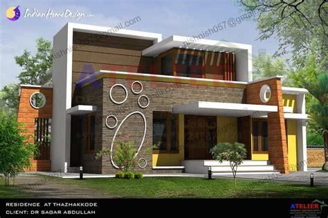 Single Floor Contemporary Indian Home Design In 1350 Sqft
