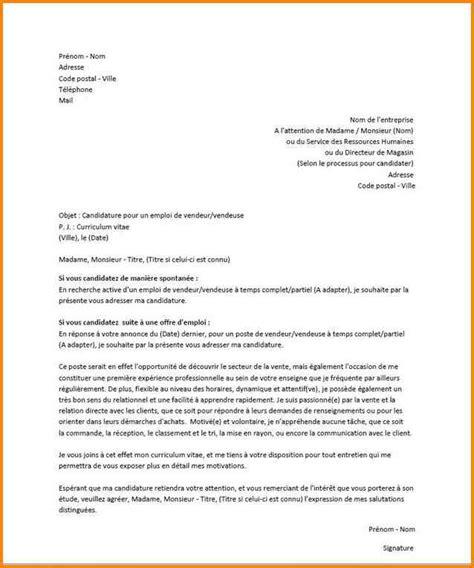 5 modele lettre de motivation vendeuse format lettre
