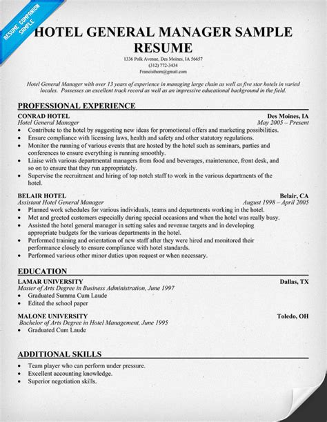concierge resume skills