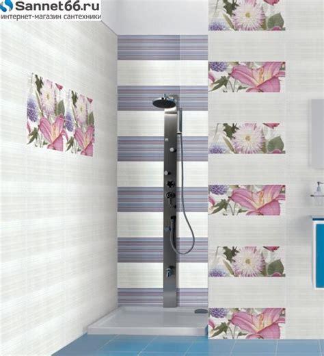 comment poser du carrelage mur salle de bain 224 pau cergy courbevoie prix d une maison de