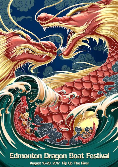 Dragon Boat Festival 2017 Live by Everythinghapa 2017 Edmonton Dragon Boat Festival