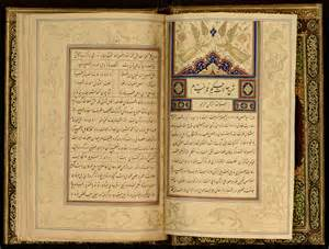 Edward Fitzgerald Rubaiyat Of Omar Khayyam Pdf