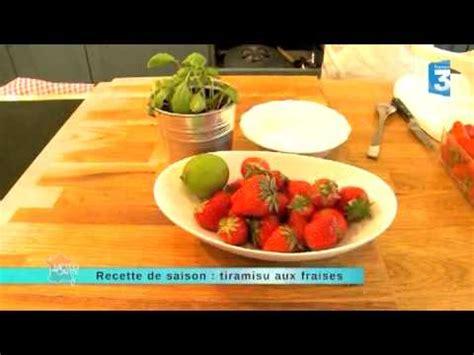 dessert de saison tiramisu aux fraises recette du mardi 14 mai 2013