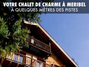 chalet quot petit cœur quot by gilles guillaume