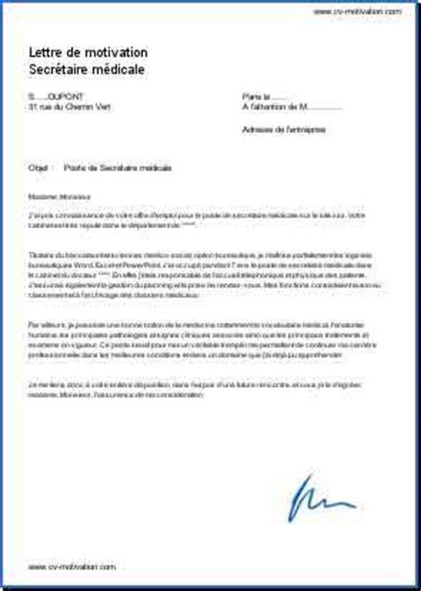 secr 233 taire m 233 dicale lettre de motivation lettre de motivation 2017