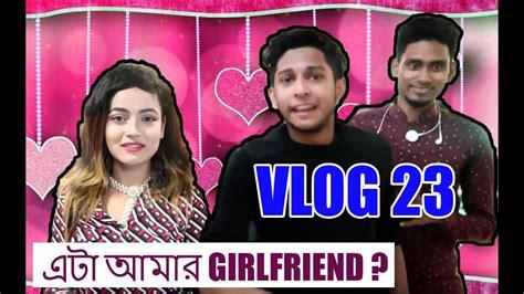 এটা আমার Girlfriend ?  Vlog 23  Tawhid Afridi Bangla