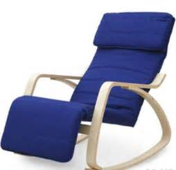 relax rocking chair ikea style birch bentwood indoor furniture