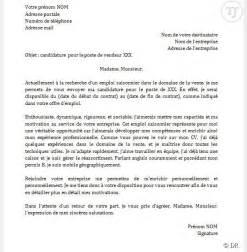 lettre de motivation d 233 t 233 application