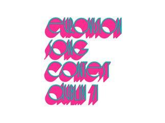 1971 Eurovision