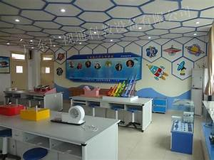 Comprehensive Science Lab for Primary Schools _GuangDong G ...