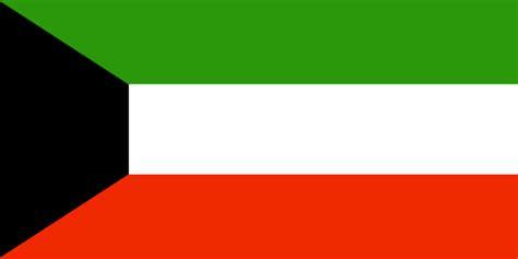 Kuwait Flag And Description