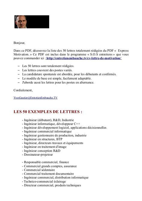 modele lettre motivation responsable administratif financier