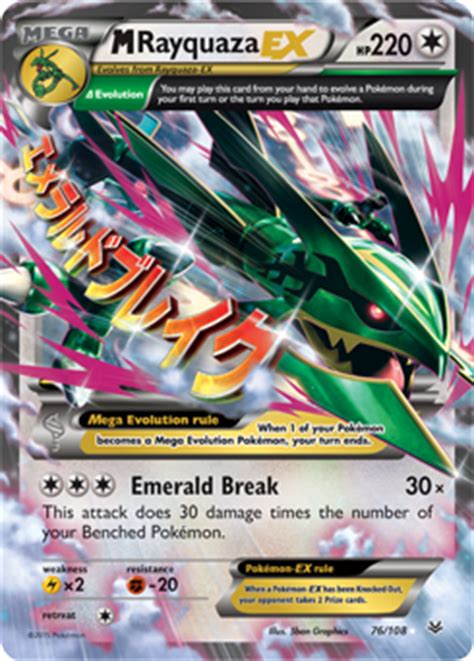 may s community deck list colorless m rayquaza ex pok 233